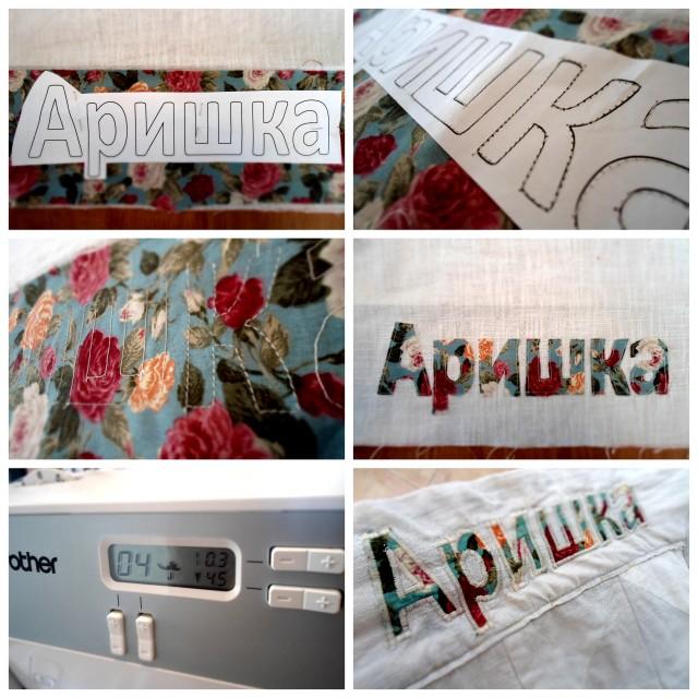 letters quilt
