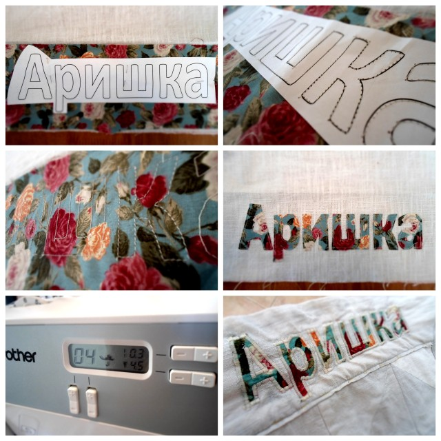 Diy sewing machine letter embroidery tutorial olga the