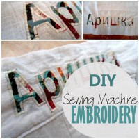 Blog thumbnail - Sewing Machinery Embroidery